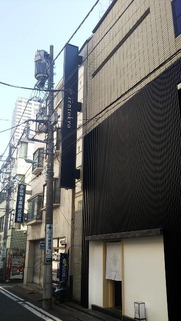 f:id:karasumiyama:20190526053045j:image