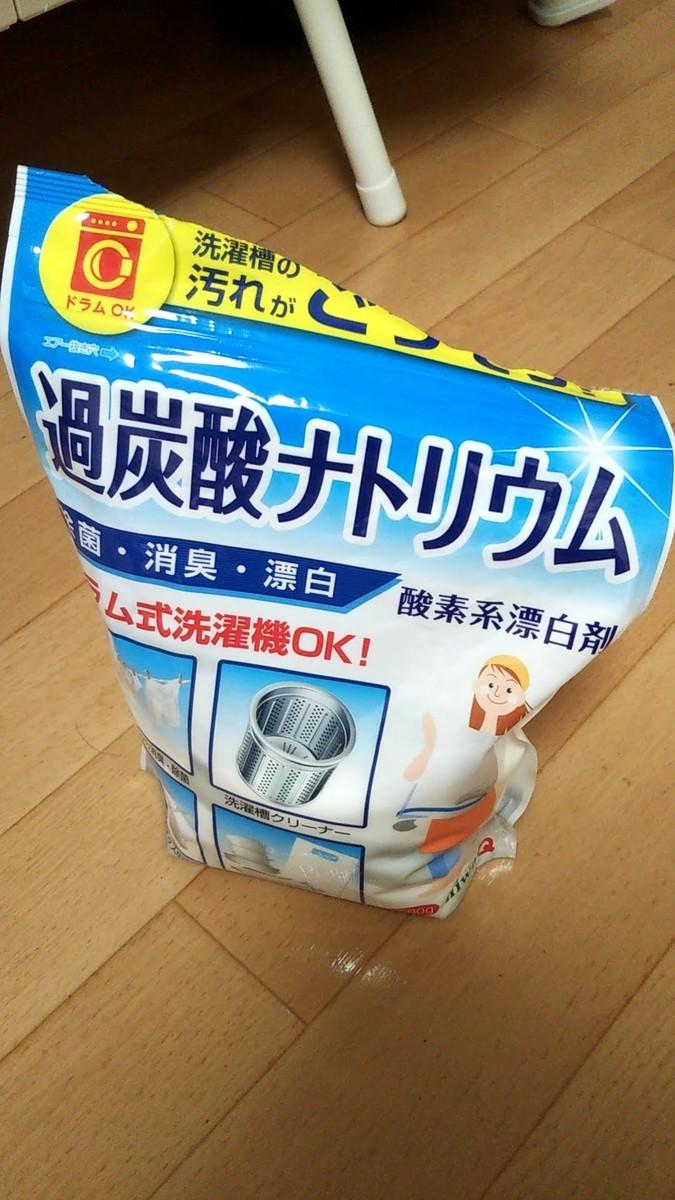f:id:karasumiyama:20190831053219j:plain