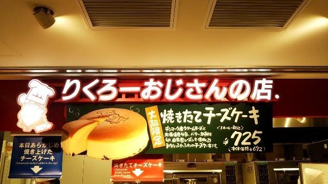 f:id:karasumiyama:20191017103834j:image