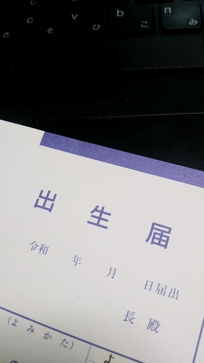 f:id:karasumiyama:20191025084845j:plain