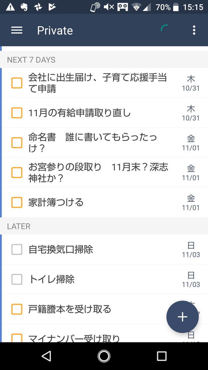 f:id:karasumiyama:20191025151710p:plain