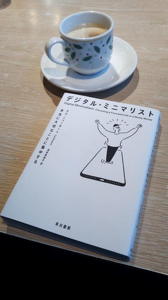 f:id:karasumiyama:20191117165852j:plain