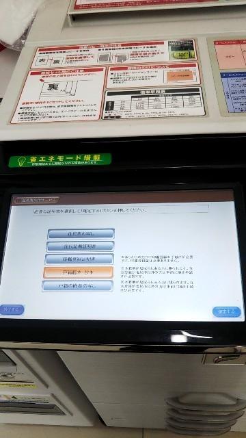 f:id:karasumiyama:20191217111820j:image