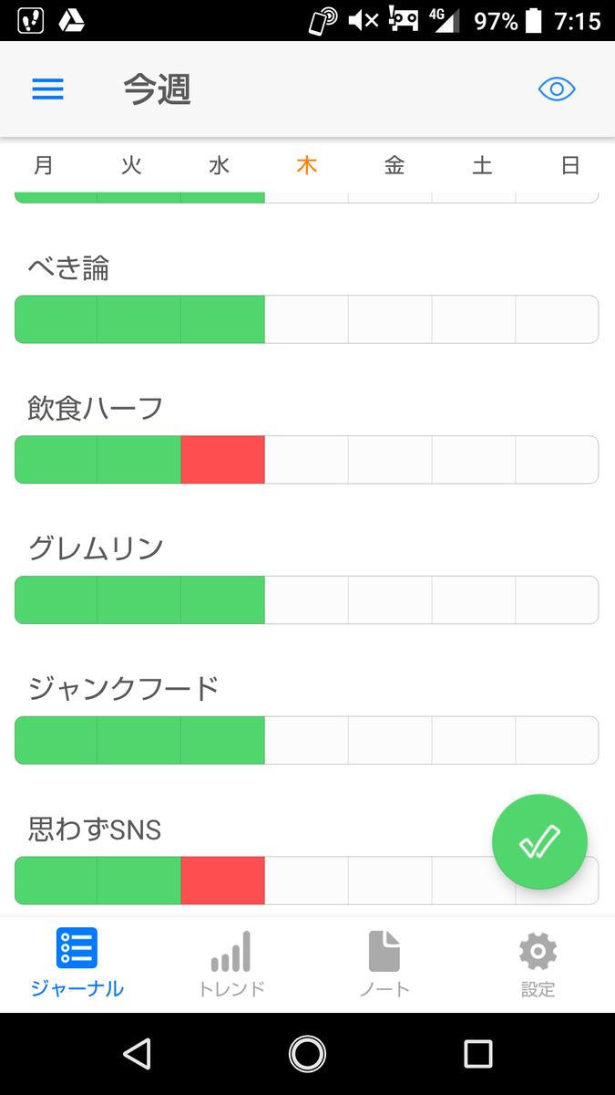 f:id:karasumiyama:20200109071944p:plain