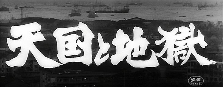 f:id:karasumiyama:20200119064720j:plain