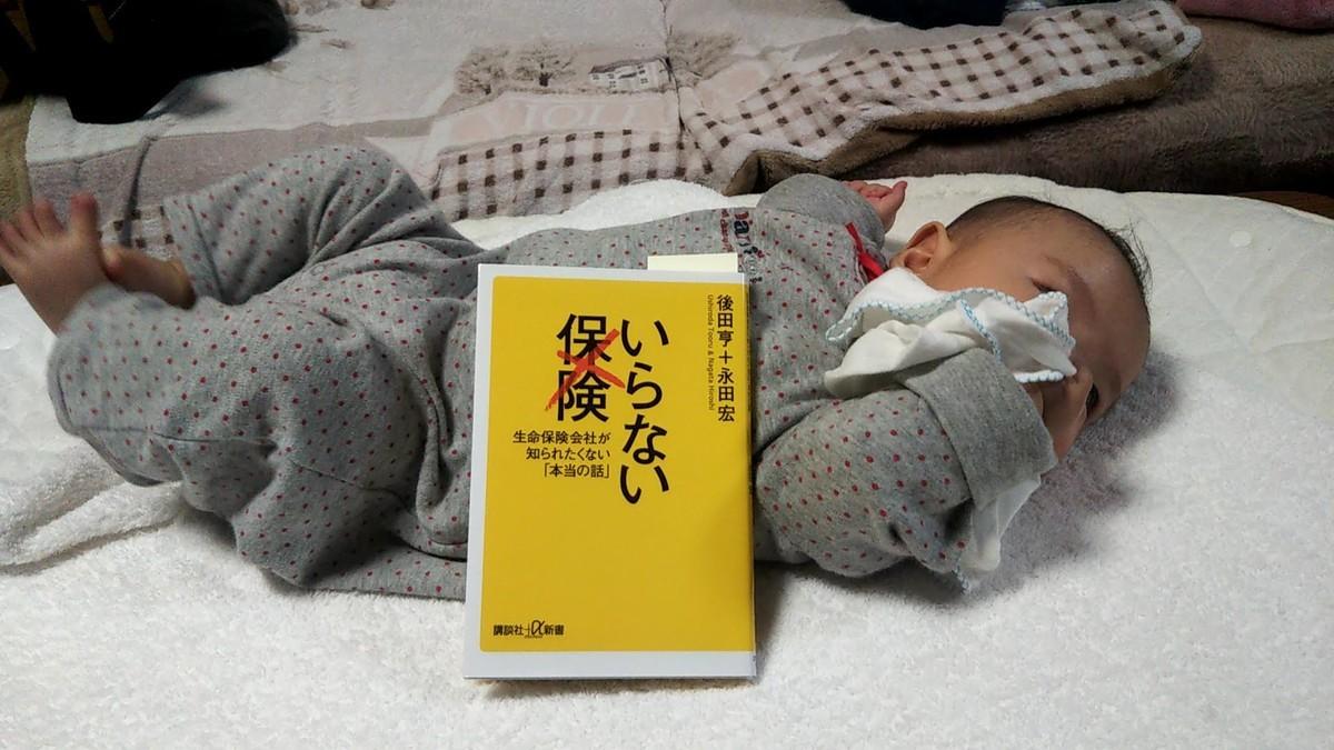f:id:karasumiyama:20200223085529j:plain