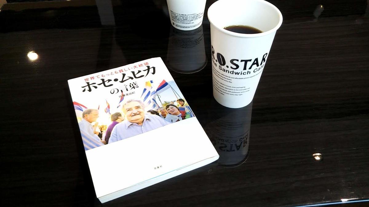 f:id:karasumiyama:20200329073626j:plain