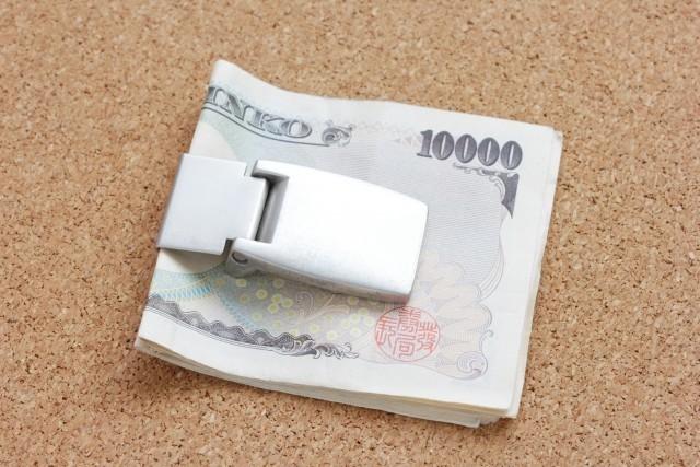 f:id:karasumiyama:20200509072158j:plain