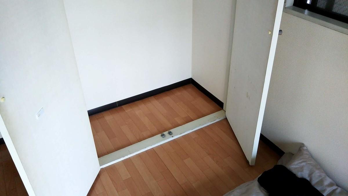 f:id:karasumiyama:20200523150838j:plain