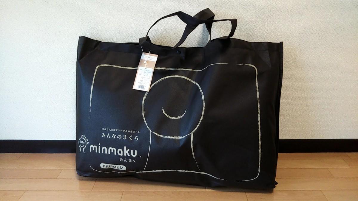 f:id:karasumiyama:20200609072028j:plain