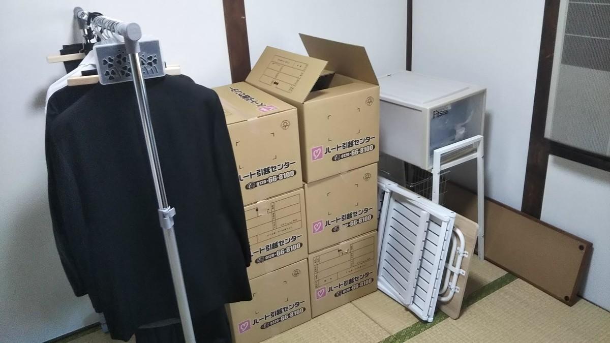 f:id:karasumiyama:20200624095453j:plain