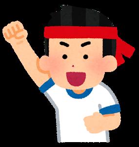 f:id:karasumiyama:20200707000246p:plain