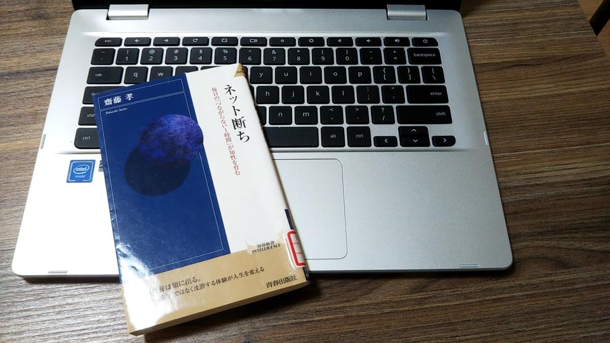 f:id:karasumiyama:20200709073441j:plain