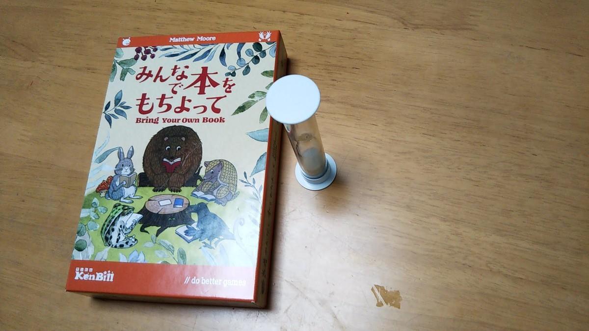 f:id:karasumiyama:20200728055341j:plain