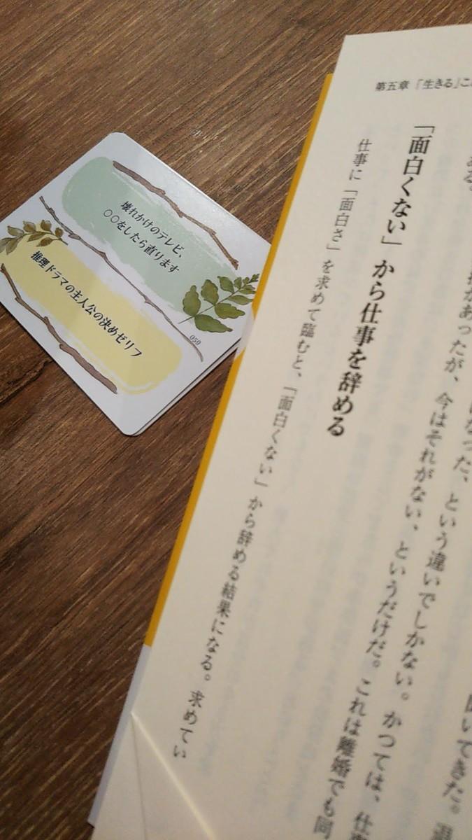 f:id:karasumiyama:20200728062146j:plain