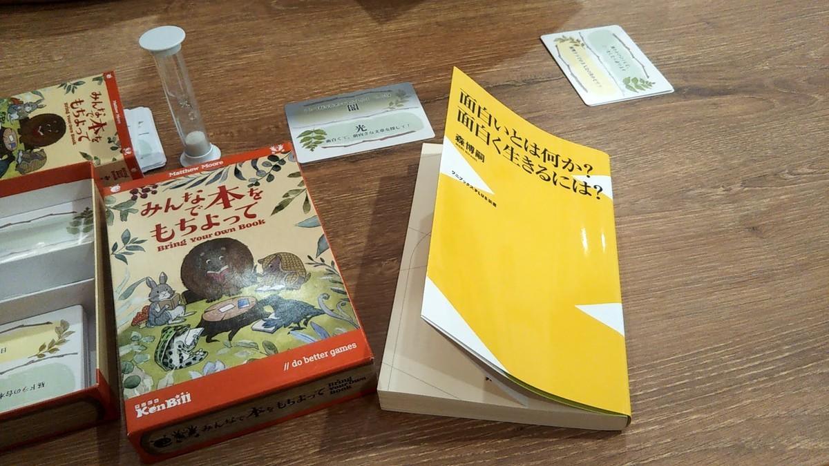 f:id:karasumiyama:20200728064005j:plain