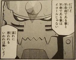 f:id:karasumiyama:20200914081005p:plain