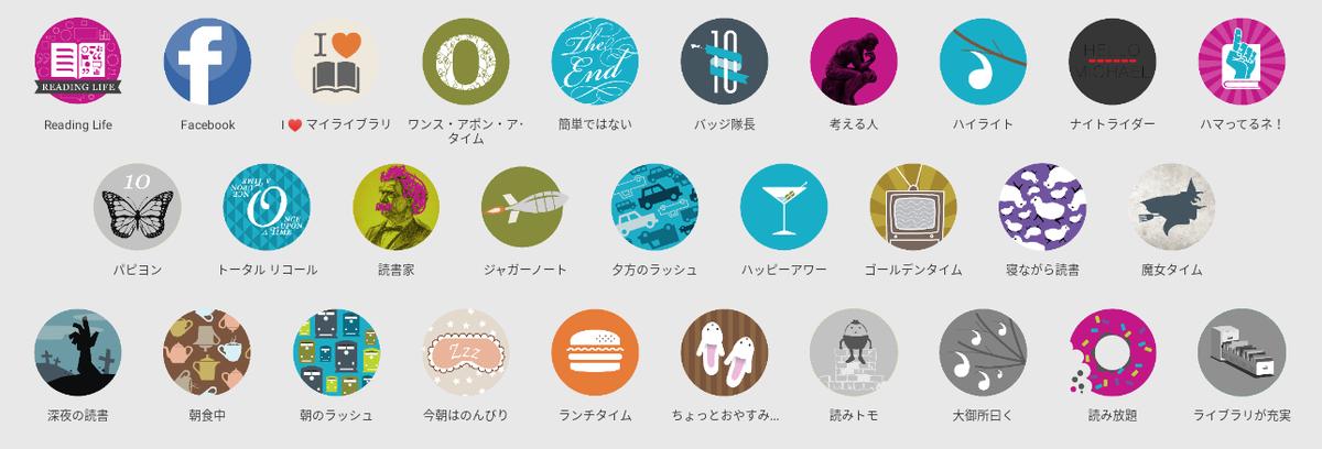 f:id:karasumiyama:20200927022438p:plain