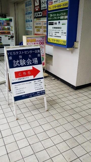 f:id:karasumiyama:20200927112733j:image