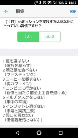 f:id:karasumiyama:20201121182218p:plain