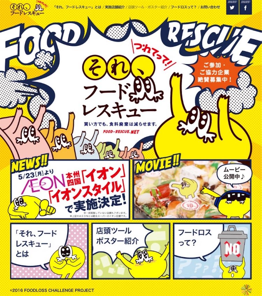 f:id:karasunekoneko:20160828092133j:image
