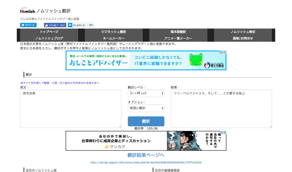 f:id:karasunekoneko:20160905113411p:plain