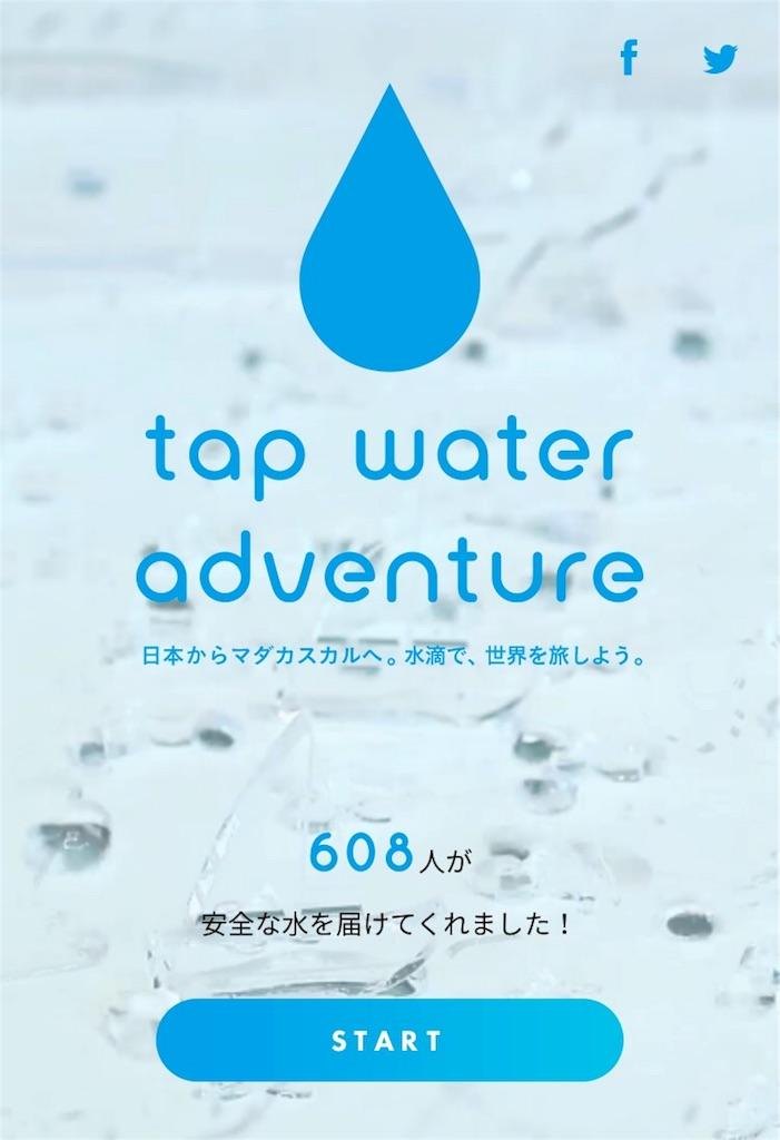 f:id:karasunekoneko:20160905120021j:plain