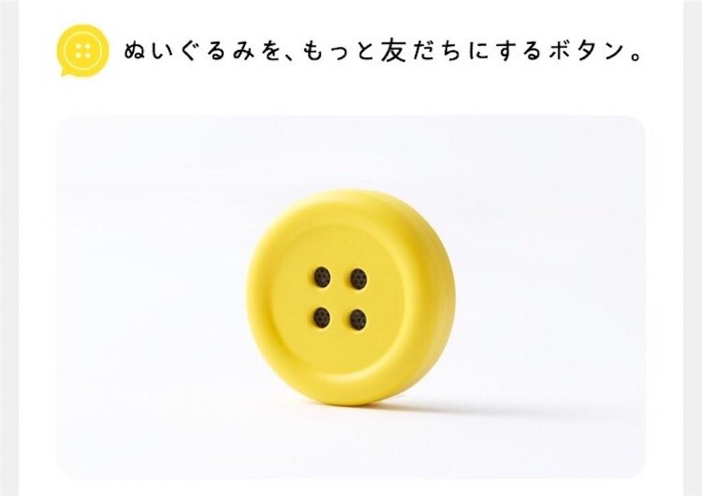 f:id:karasunekoneko:20160916085349j:image