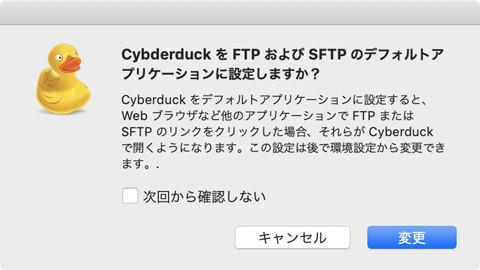Cyberduck.jpg