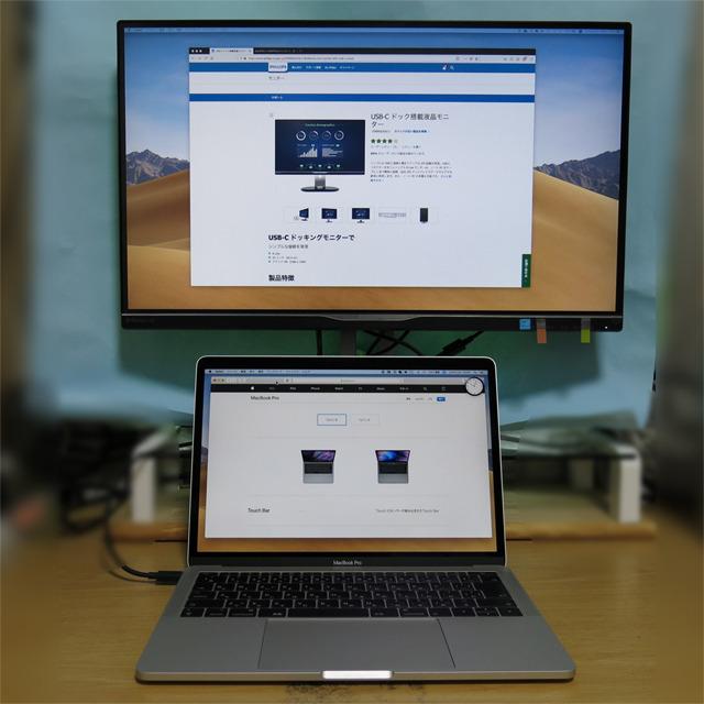 MacBookProD640.jpg