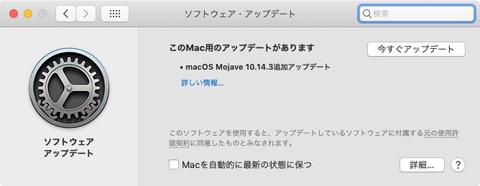 Mojave10143追加.jpg