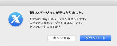 OnyX358.jpg
