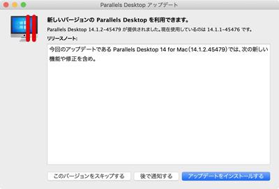 Parallels1412.jpg