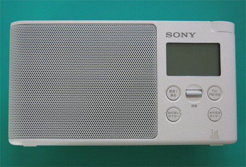 SONY XDR-56TV.jpg
