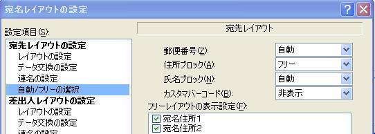 Fudemame3