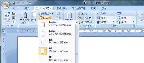 Word2007nc