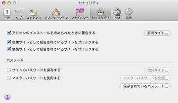 Firefoxsec