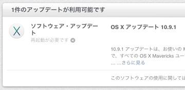 Osx1091