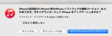 Iphone81_edited1