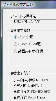 Fileoutput