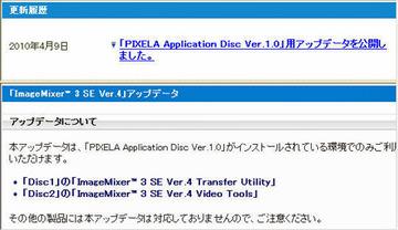 Pixela201004n
