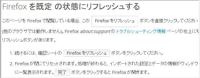 Firefox_2