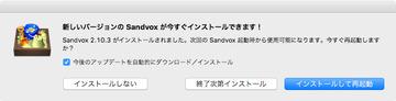 Sandvox2103