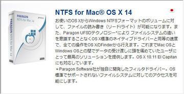 Ntfs_for_mac