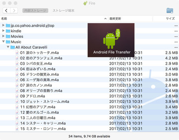 Android_ft