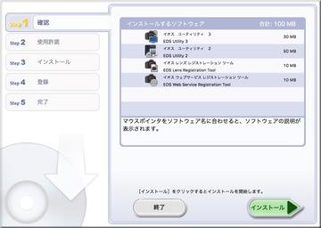 20170328_154840
