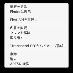 Transcend2_2