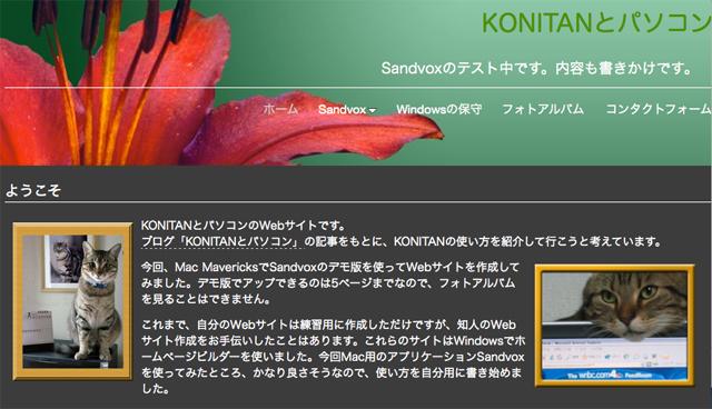 f:id:karasunekotan:20190424144004j:plain
