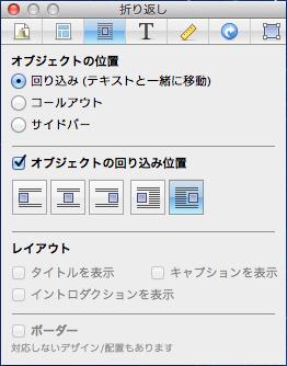 f:id:karasunekotan:20190425092615j:plain