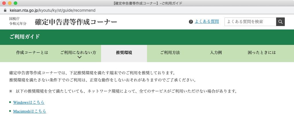 f:id:karasunekotan:20200106085046j:plain